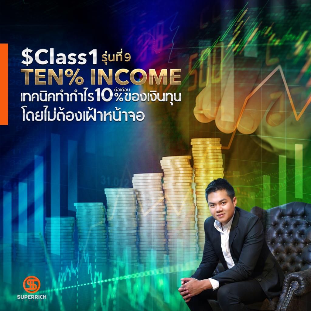 Ten% income $class1