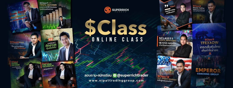 $Class Online