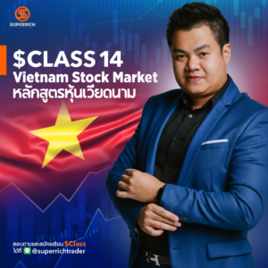 $Class14 : Vietnam Stock Market